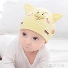 嬰兒帽子秋冬嬰幼兒0-3月6純棉初生嬰兒胎帽秋天春秋韓版寶寶帽子 伊鞋本鋪