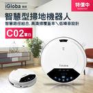 【iGloba】CooL 酷掃 智慧型多功能掃地機器人 雪白機 C02 長效鋰電池 低噪音設計(吸塵器 掃地機)