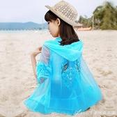 女童防曬衣防紫外線年夏季薄款外套透氣洋氣兒童中大童防曬服 快速出貨
