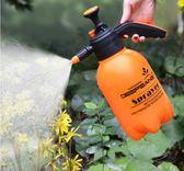 雙十一返場促銷澆花噴壺噴霧瓶園藝家用灑水壺氣壓式噴霧器小型壓力澆水壺噴水壺