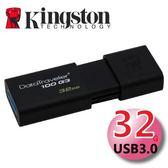 Kingston 金士頓 32G 32GB DataTraveler 100 G3 DT100 USB3.0 隨身碟