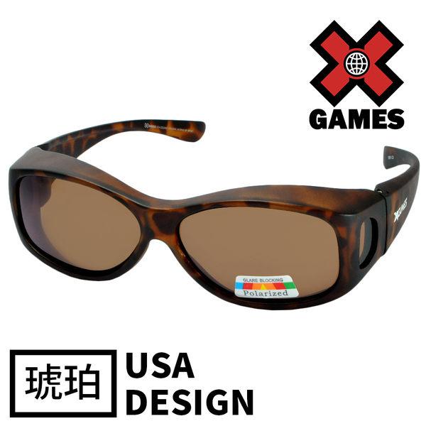 【福利品】X Games外掛式墨鏡 中版-琥珀-UV400偏光包覆式太陽眼鏡 (1081-C3)