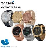 GARMIN Vivomove Luxe 指針智慧腕錶 010-02241 原價17990元 #極地銀,太妃金
