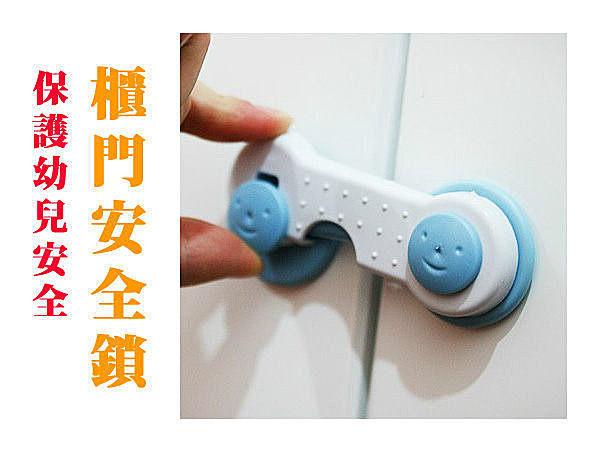 BO雜貨【SV2154】1入 櫥櫃門安全鎖 兒童安全鎖 抽屜安全鎖 櫃門鎖 抽屜鎖 保護鎖