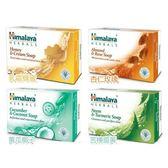 印度 Himalaya 喜馬拉雅 保濕香皂 (125g) 4款可選