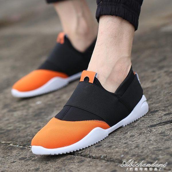 男士休閒鞋男鞋子板鞋男布鞋男潮鞋一腳蹬懶人鞋 黛尼時尚精品