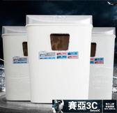 雙十二狂歡購S2701保密辦公碎紙機 21L大容量 家用電動大功率小型文件粉碎機4級保密靜音igo