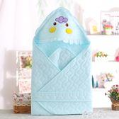 初生兒抱被春秋薄款新生嬰兒包被夏季薄款抱毯嬰兒用品   麥琪精品屋