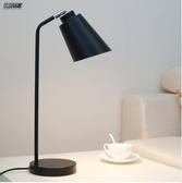 間約現代led閱讀臺燈臥室床頭北歐裝飾節能護眼書桌創意臺燈