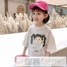 女童短袖T恤夏裝2021新款小女孩韓版洋氣時尚兒童夏季白色打底衫 夏季新品