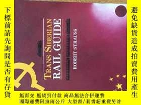 二手書博民逛書店Trans-Siberian罕見Rail Guide by Ro