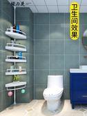 免打孔衛生間浴室置物架壁掛落地馬桶架子廁所洗手間收納用品用具【櫻花本鋪】