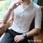 襯衫 休閒薄款襯衫男中袖韓版修身潮流短袖發型師白色七分袖襯衣男帥氣 晴天時尚館