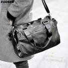 韓版男包休閒包單肩包斜背包手提包旅行包男士包包潮流 檸檬衣舍