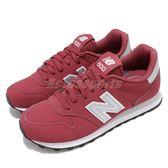 New Balance 復古慢跑鞋 500 NB 紅 銀 基本款 運動鞋 休閒鞋 女鞋【PUMP306】 GW500NPKB