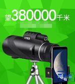 升級版單筒手機望遠鏡高清高倍夜視演唱會拍照專用望眼鏡【英賽德3C數碼館】