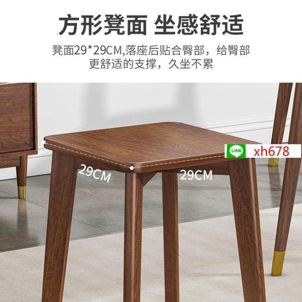 實木小凳子家用網紅簡約椅子客廳矮凳大人木頭方凳結實耐用小板凳【頁面價格是訂金價格】