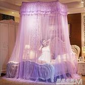 新款圓頂吊頂蚊帳1.5米1.8m床雙人家用1.2m床公主風加密加厚  WD 遇見生活