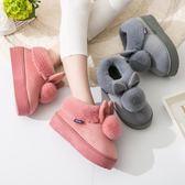 棉鞋高跟棉拖鞋女冬季2018新款包跟厚底回力家居室內毛絨可愛居家冬天