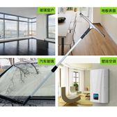 擦玻璃神器地板刮水器搽窗器擦玻璃刷