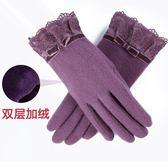 手套女韓版分指手套蕾絲花邊雙層加絨保暖羊毛手套女冬保暖  歐韓流行館