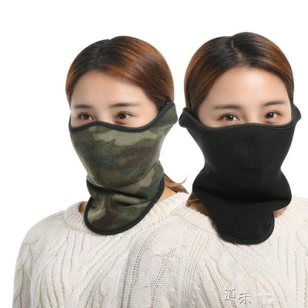 戶外運動騎行面罩護耳護頸加厚保暖情侶多功能圍脖摩托車防風口罩 新年禮物