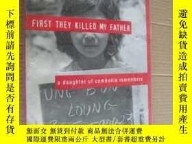 二手書博民逛書店First罕見They Killed My Father (a