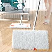 粘毛拖把靜電除塵紙拖把平板免洗干濕兩用一次性擦地懶人拖布【小獅子】