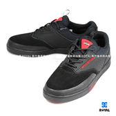 DC 新竹皇家 COLE LITE 3 S 黑色 皮面 休閒鞋 男款 NO.A8791