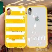 萬磁王 水果萬磁王蘋果x手機殼抖音同款新款潮牌iphonex 酷動3C城
