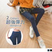 《BA4123》雪花厚實感彈性修身窄管褲 OrangeBear