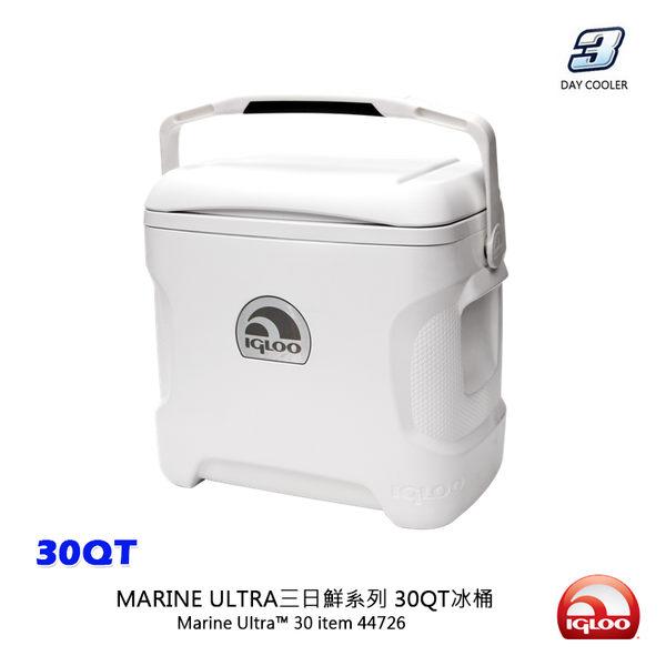 Igloo 三日鮮30QT冰桶 MARINE UL系列 | 44726 / 城市綠洲(露營用品、冰桶、美國冰屋)