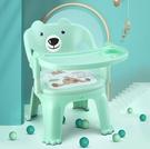 餐桌椅兒童餐椅帶餐盤寶寶吃飯桌嬰兒椅子餐...