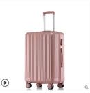 行李箱行李箱拉桿旅行密碼箱萬向輪女男大學生韓版個性小清新20寸2428LX聖誕交換禮物