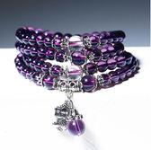 新款十二生肖紫水晶手鏈女款 佛珠 巴黎春天