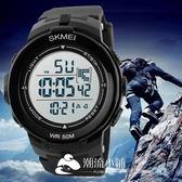 SKMEI 手錶/防水電子錶青少年多功能鬧鐘 潮流小鋪
