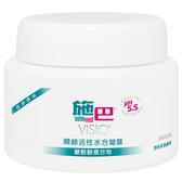 施巴5.5 嬌顏活性水合凝露(自然原味)