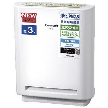 【Panasonic 國際牌】3坪適用 負離子空氣清淨機 F-P15EA