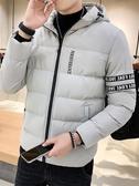 外套 棉衣男冬裝2019新款男士冬季面包服正韓潮流男羽絨棉服潮牌帥外套【免運】