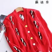 【新飾界】針織外套女 2020秋季新款拼色鏤空毛衣