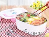 多功能電熱飯盒不銹鋼可插電加熱自動保溫盒上班族便捷迷你熱飯器「Top3c」