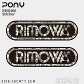 行李箱貼紙2張日默瓦rimowa旅行箱貼紙彩色標志筆記本吉他行李箱防水貼畫 喵喵物語