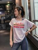 每週新品運動t恤女春季圓領字母短袖速干跑步上衣寬鬆顯瘦罩衫時尚健身服