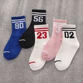 聖誕交換禮物-襪子女中筒襪冬季保暖長筒堆堆襪純色數字條紋運動棒球棉襪長襪子