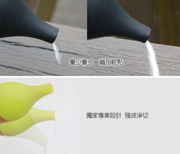 MIX 蜜糖瓶(極簡黑100ml)