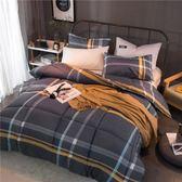 床包被套組加厚保暖冬被芯冬季被子學生宿舍被雙人空調被單人春秋被褥MJBL