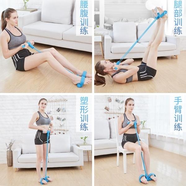 腳蹬拉力神器腰瘦肚子運動仰臥起坐 全館免運
