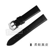 Watchband / 超薄 10.12.14.16.18mm / 簡約質感別緻舒適真皮錶帶 黑色