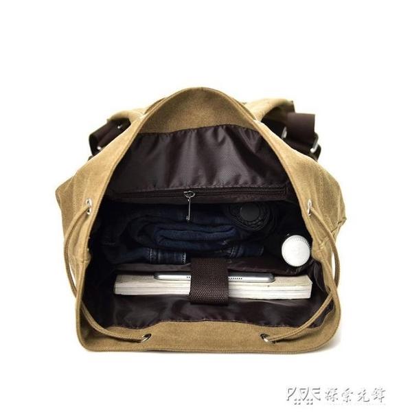 雙肩水桶抽繩背包帆布男ins大容量行李戶外旅行登山運動籃球書包ATF 探索先鋒