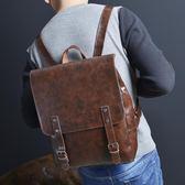 週年慶優惠-後背包英倫學院風復古後背包男女皮質潮流日韓版PU時尚休閒背包